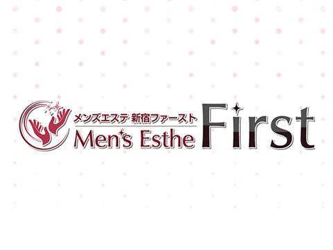 メンズエステ 新宿First