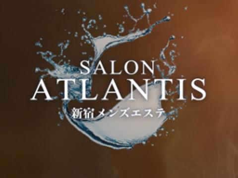 メンズエステ新宿メンズエステ SALON ATLANTISのバナー画像