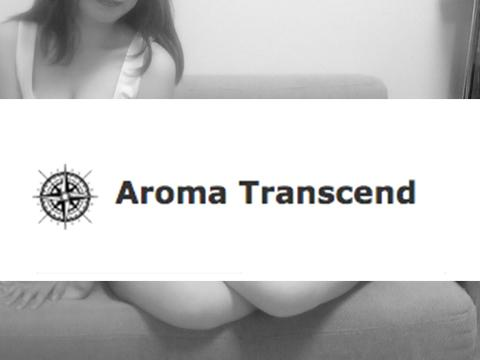Aroma Transcend(アロマトランセンド) メイン画像