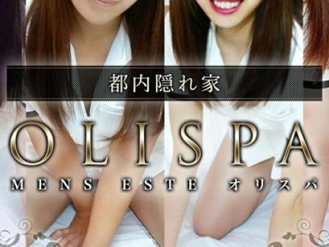 OLISPA-オリスパ メイン画像