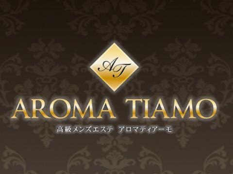 AROMA TIAMO【高田馬場ルーム】