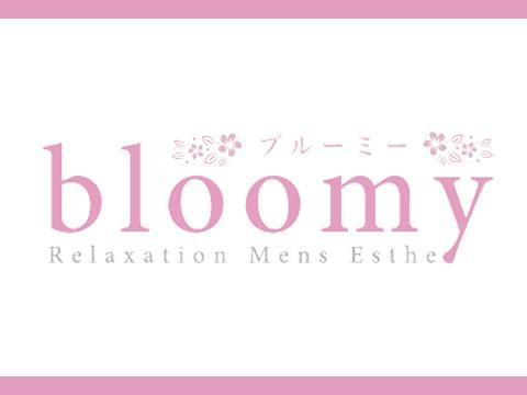西新宿メンズエステ bloomy~ブルーミー メイン画像