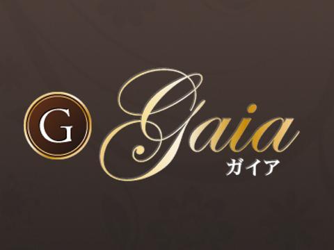 メンズエステ代々木・高田馬場メンズエステ Gaia~ガイア のバナー画像