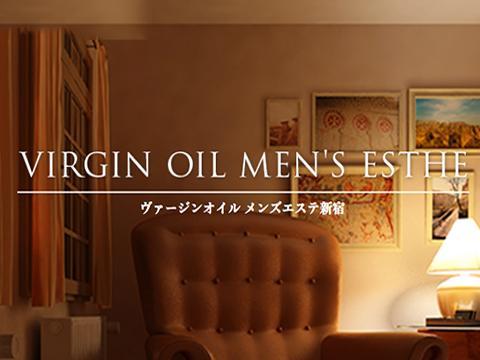 ヴァージンオイル メンズエステ新宿 メイン画像