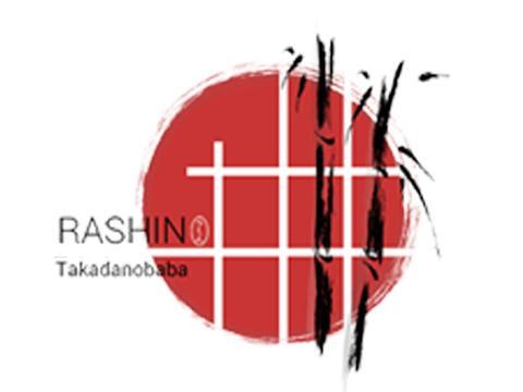 高田馬場メンズエステ『 RASHIN-らしん- 』