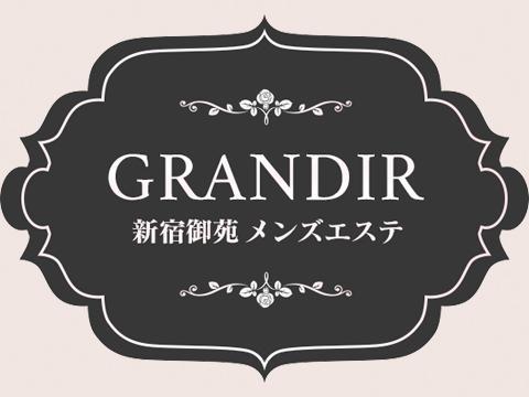 メンズエステGrandir(グランディール)のバナー画像
