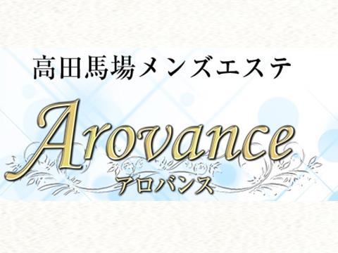 Arovance~アロバンス~