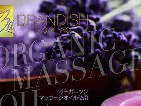 メンズエステブランディッシュ東京のバナー画像