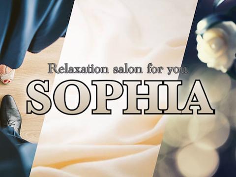 メンズエステSOPHIA〜ソフィアのバナー画像