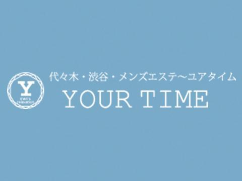 メンズエステ代々木・渋谷メンズエステ YOUR TIME~ユアタイムのバナー画像