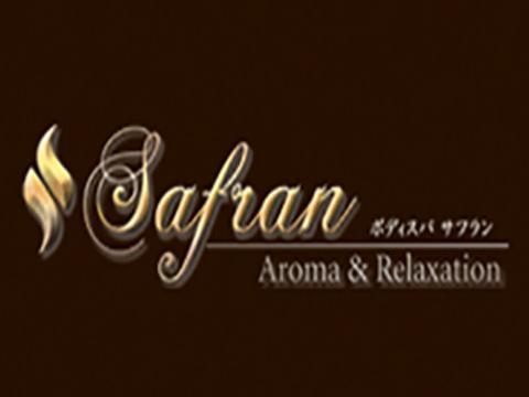 メンズエステSafran(サフラン)のバナー画像