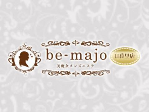Be-majo(ビマージョ)日暮里店