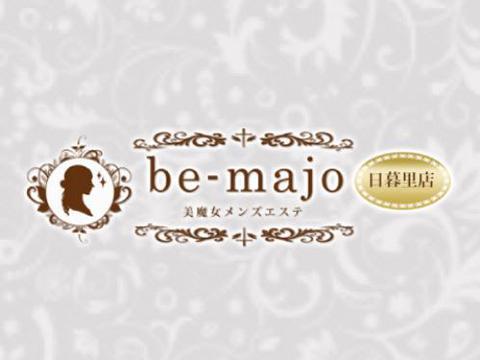 メンズエステBe-majo(ビマージョ)日暮里店のバナー画像
