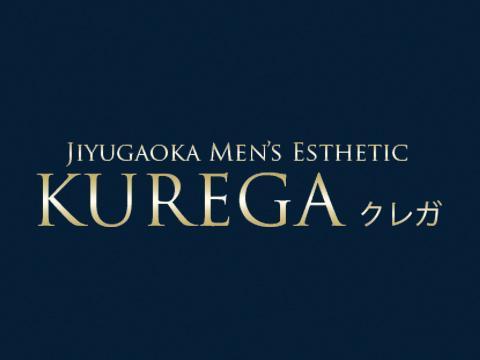 メンズエステ自由が丘のメンズエステ Kurega~クレガ~のバナー画像