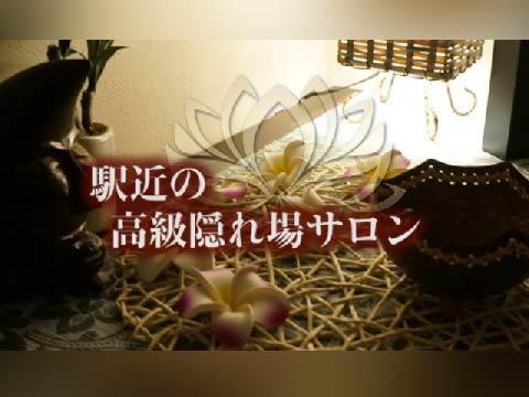 メンズエステ錦糸町メンズエステ Palm Neo(パルムネオ)のバナー画像
