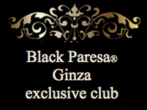 ブラックパリサ銀座 メイン画像