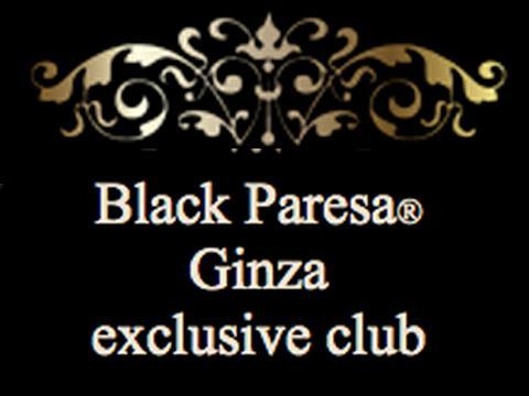 メンズエステブラックパリサ銀座のバナー画像