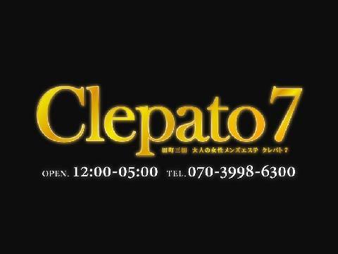 クレパト7