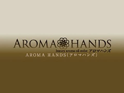 AROMA-HANDS名古屋(アロマハンズ)