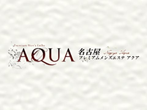 メンズエステ AQUA(アクア)のバナー画像