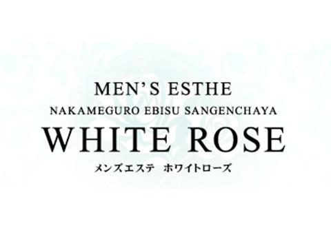 メンズエステWHITE ROSE~ホワイトローズのバナー画像