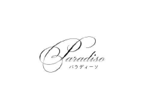 メンズエステ赤羽 ディープリンパ専門店 パラディーソのバナー画像