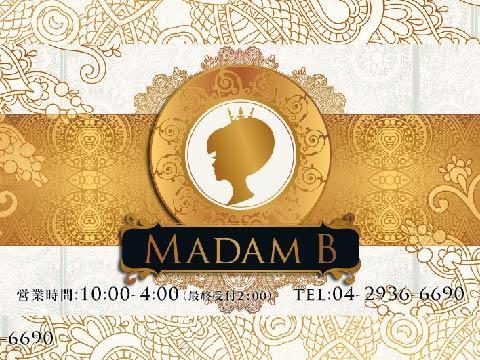メンズエステ東村山メンズエステ Madam B(マダム ビー)のバナー画像