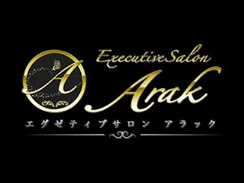 ExecutiveSalon Arak(アラック)