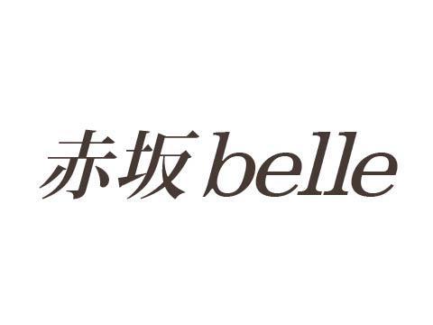 30代・40代女性専門 赤坂belle(ベルエ)