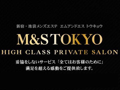 メンズエステM&S東京 池袋店のバナー画像