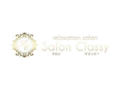 Salon Classy (サロンクラッシー)