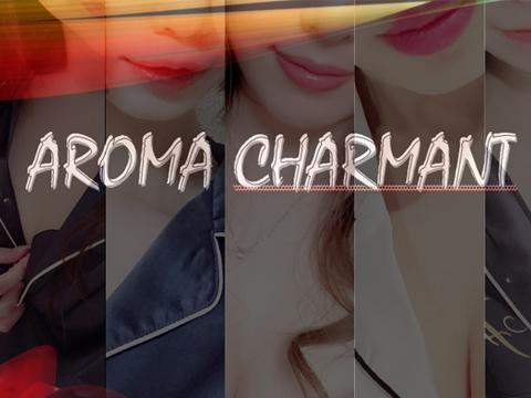Aroma Charmant-アロマシャルマント-