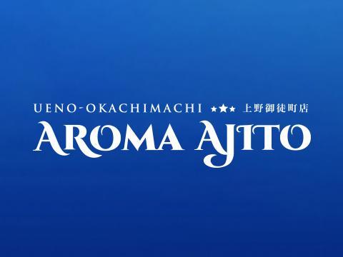アロマアジト AROMA AJITO