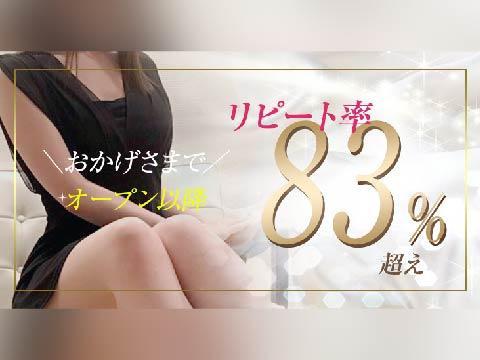 高級メンズエステ【ザギン - THE★GIN】銀座本店 画像2