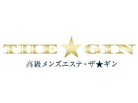 高級メンズエステ【ザギン - THE★GIN】銀座本店