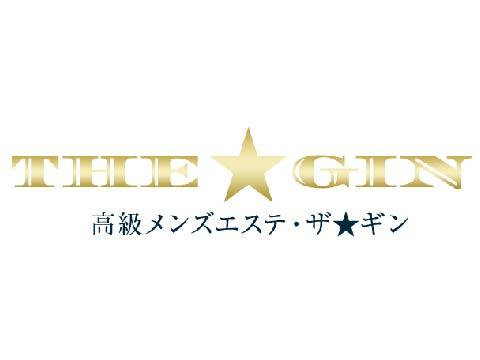 メンズエステ高級メンズエステ【ザギン - THE★GIN】銀座本店のバナー画像