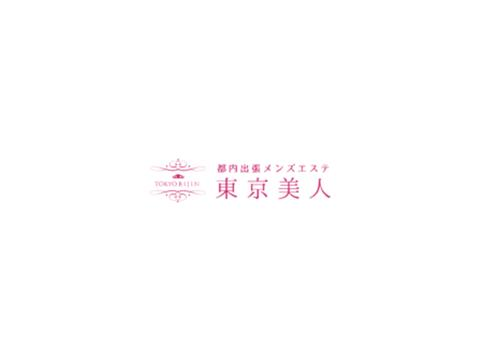 TOKYO BIJIN ~東京美人~ メイン画像