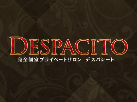 Despacito(デスパシート)