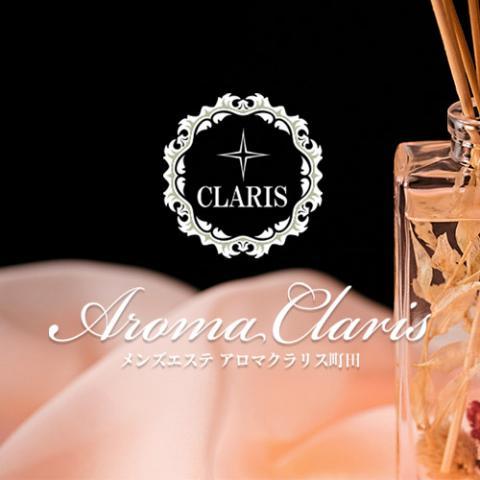 メンズエステAroma Claris 町田のバナー画像