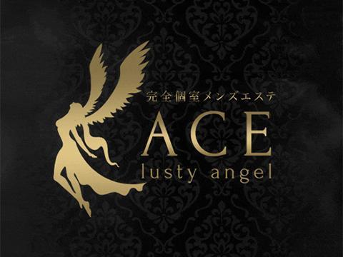 ACE lasty angel
