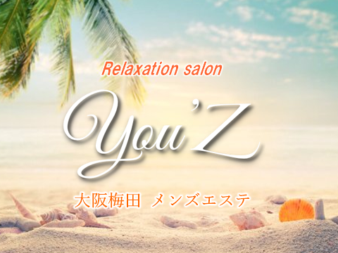 you'Z(ユーズ)