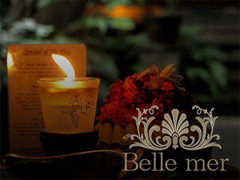 Belle mer(ベルメール)