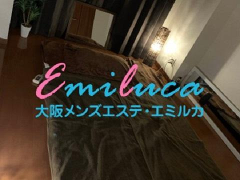 メンズエステEMILUCA(エミルカ)のバナー画像