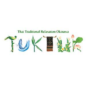 タイ古式マッサージ トゥクトゥクカヌチャ店