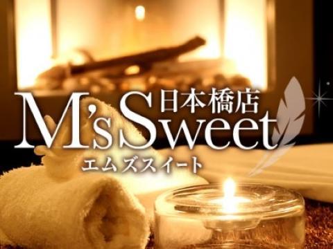 メンズエステM's Sweetのバナー画像