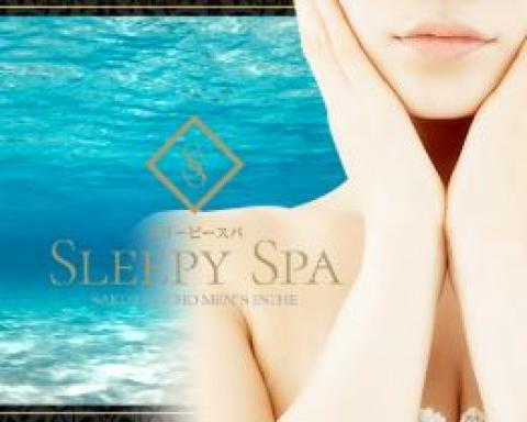 SleepySpa-スリーピースパ