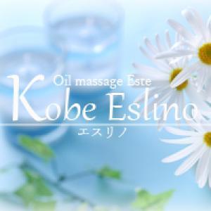 メンズエステ神戸エスリノのバナー画像