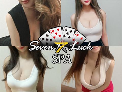 メンズエステSeven Luck Spaのバナー画像