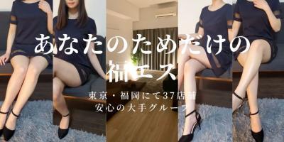 3/29(日)SSS級早乙女りんご案内可☆新人~熟練セラピスト本日勢ぞろい♬