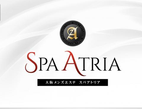 メンズエステSPA ATRIAのバナー画像